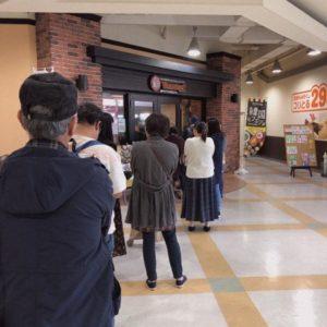 宇都宮 神戸クックワールドビュッフェ入り口